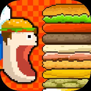 Icon: 永久免費!超大份漢堡