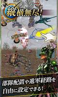 Screenshot 2: Legend of War~Midgard~