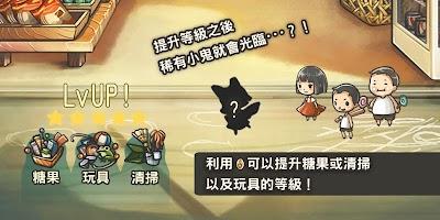 Screenshot 4: 昭和雜貨店物語 (繁中版)