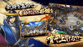 Screenshot 2: 戰國BASARA Battle Party