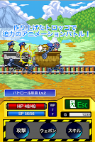 Screenshot 4: バトルトロッコ【トロッコ冒険活劇!レール系RPG】