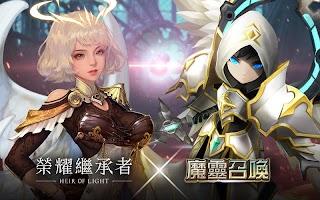 Screenshot 2: 榮耀繼承者 (國際版)