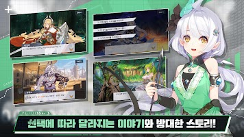 Screenshot 2: 10project (Korea)