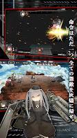 Screenshot 4: 灰燼戰線 (Asharms) | 日文版