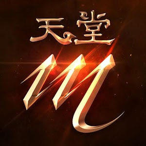 Icon: Lineage M | Traditional Chinese