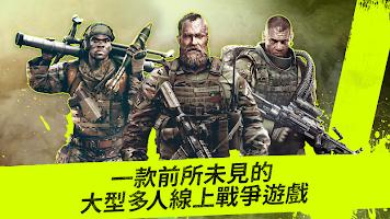 Screenshot 1: 作戰指揮官