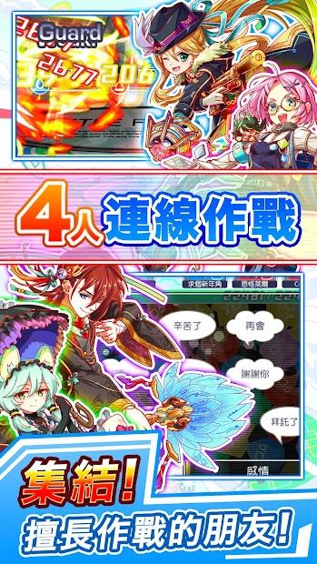 Screenshot 3: Crash Fever (國際版)