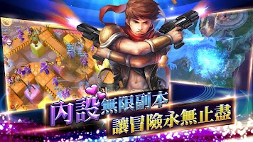 Screenshot 4: 解放蘿莉