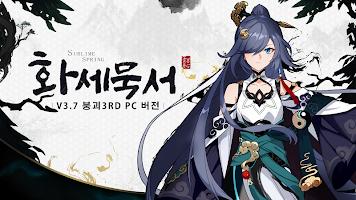 Screenshot 1: Honkai Impact 3rd | Coreano