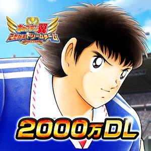 Icon: Captain Tsubasa: Tatakae Dream Team | Japanese