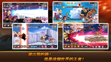 Screenshot 3: 地狱腋毛勇士: Infinite RPG