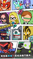 Screenshot 3: Dash Heroes -衝吧!英雄們!-