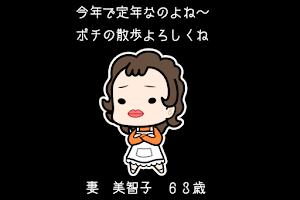 Screenshot 4: おじさん ~おっさん放置プレイ 薄毛のイケメン育成ゲーム~