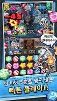 Screenshot 3: 배틀팝 : 온라인 퍼즐 배틀