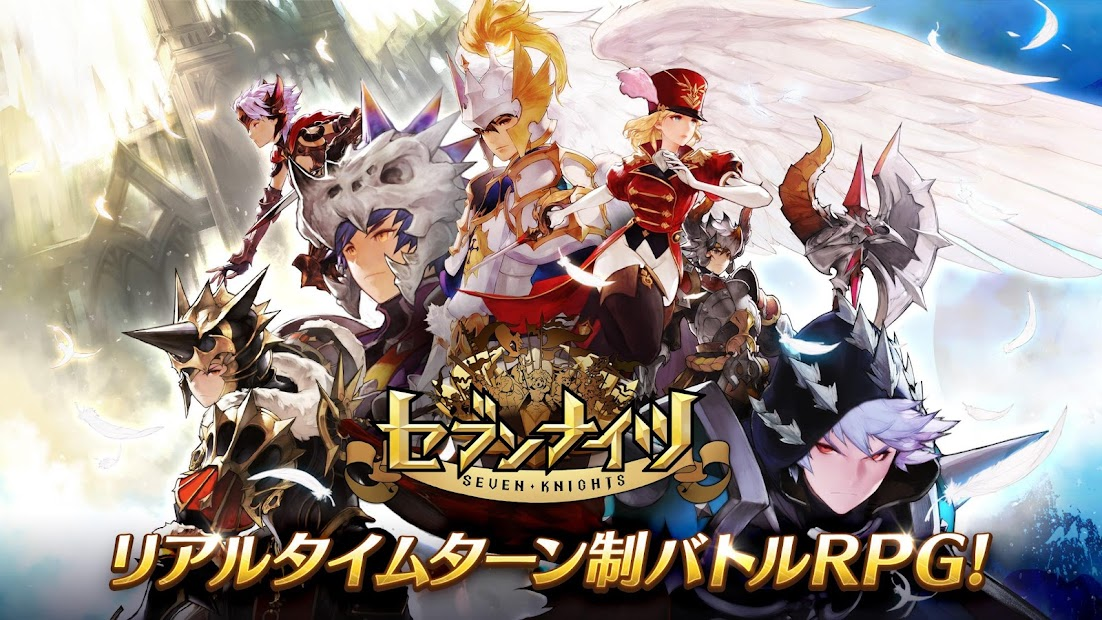 Download] Seven Knights (Japan) - QooApp Game Store