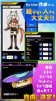 Screenshot 3: Rotating Gurimarushe