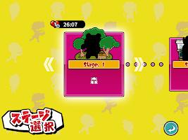 Screenshot 3: 殭屍天堂