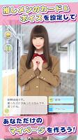 Screenshot 1: NGT48物語