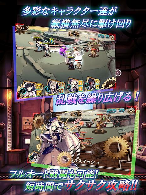 Screenshot 1: AGARTHA 不完全英雄戰記