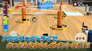 Screenshot 4: 桌上橄欖球