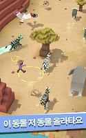 Screenshot 3: 로데오 스탬피드 : Sky Zoo Safari