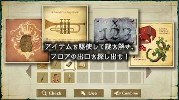 Screenshot 1: 地下少女與龍之迷宮