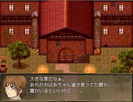 Screenshot 3: 在夕凪之丘,我...