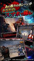 Screenshot 4: 北斗神拳 SmartShock