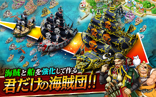 Screenshot 2: 戰之海賊