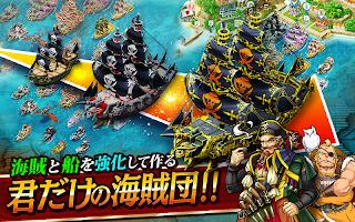 Screenshot 2: 戦の海賊ー海賊船ゲーム×戦略シュミレーションRPGー