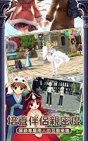 Screenshot 3: Mabinogi: Fantasy Life | Traditional Chinese