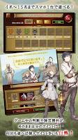 Screenshot 2: 人狼 KINGDOM