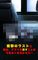 Screenshot 3: 脱出ゲーム No.□□□□