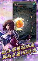 Screenshot 4: 復活邪神 Re;universe   國際版