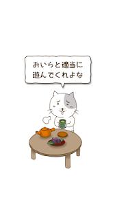 宅貓的獨居日記