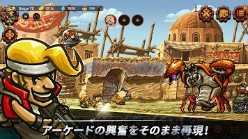 Screenshot 1: Metal Slug Infinity:Idle Game | Japanese