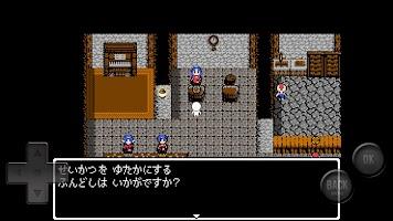 Screenshot 4: 前衛的糞作RPG 外傳