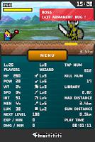 Screenshot 4: 片刻邊境