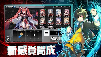 Screenshot 2: 타임리버스 | 일본버전