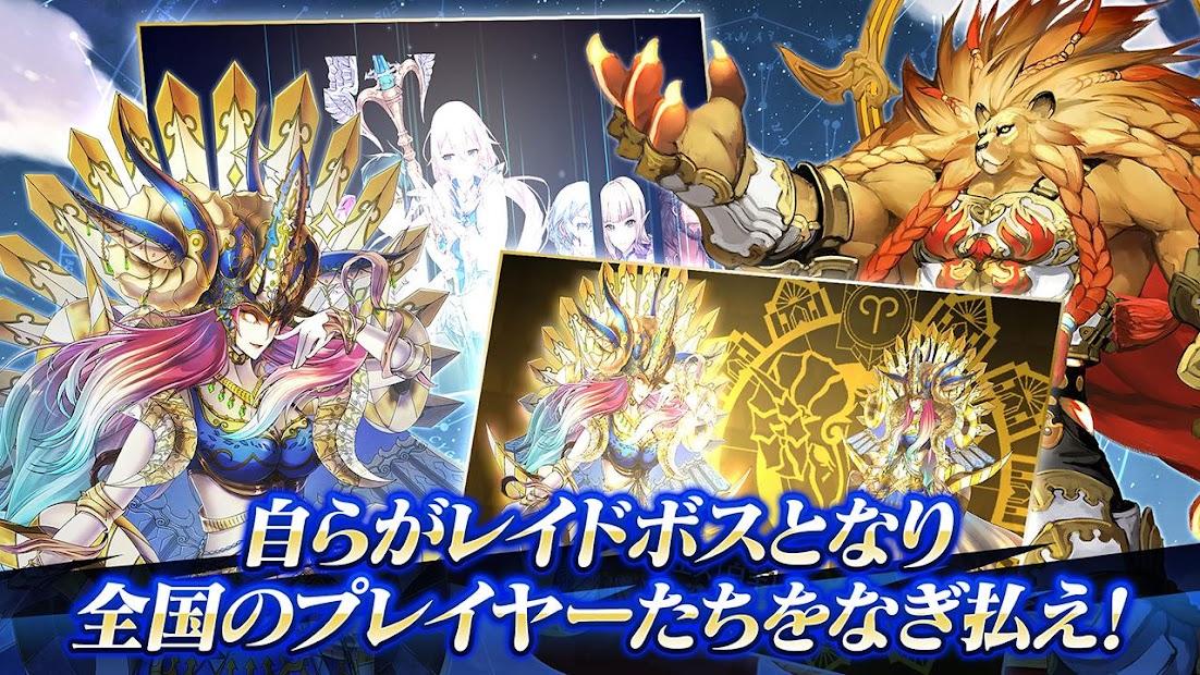 Screenshot 3: Idola Phantasy Star Saga