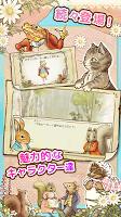 Screenshot 3: ピーターラビットガーデン 【箱庭・育成ゲーム】