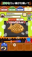 Screenshot 4: 鯛魚燒潛水