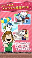 Screenshot 4: 史努比拼圖 / SNOOPY DROPS