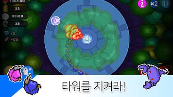 Screenshot 1: Random Tower Defense