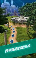 Screenshot 2: 星際大戰七部曲:原力覺醒