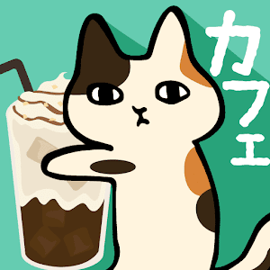 Icon: Clingy Cat Cafe