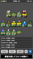 Screenshot 4: 魔物交易者