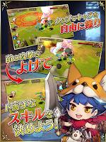Screenshot 3: 勇氣戰記
