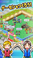 Screenshot 1: ゲームセンター倶楽部DX