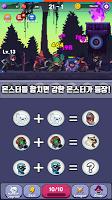 Screenshot 2: 머지몬 - 몬스터 키우기